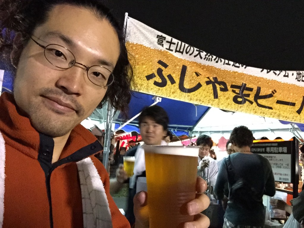 途中で富士山ビールをたしなむ。