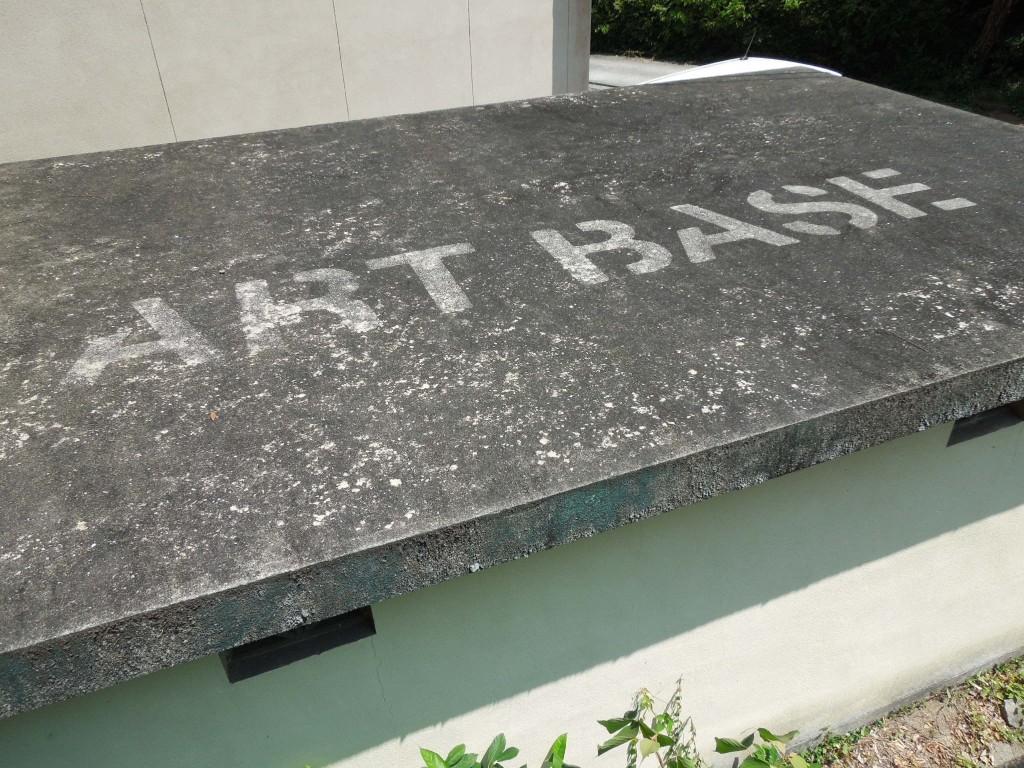 百島 ART BASE到着!