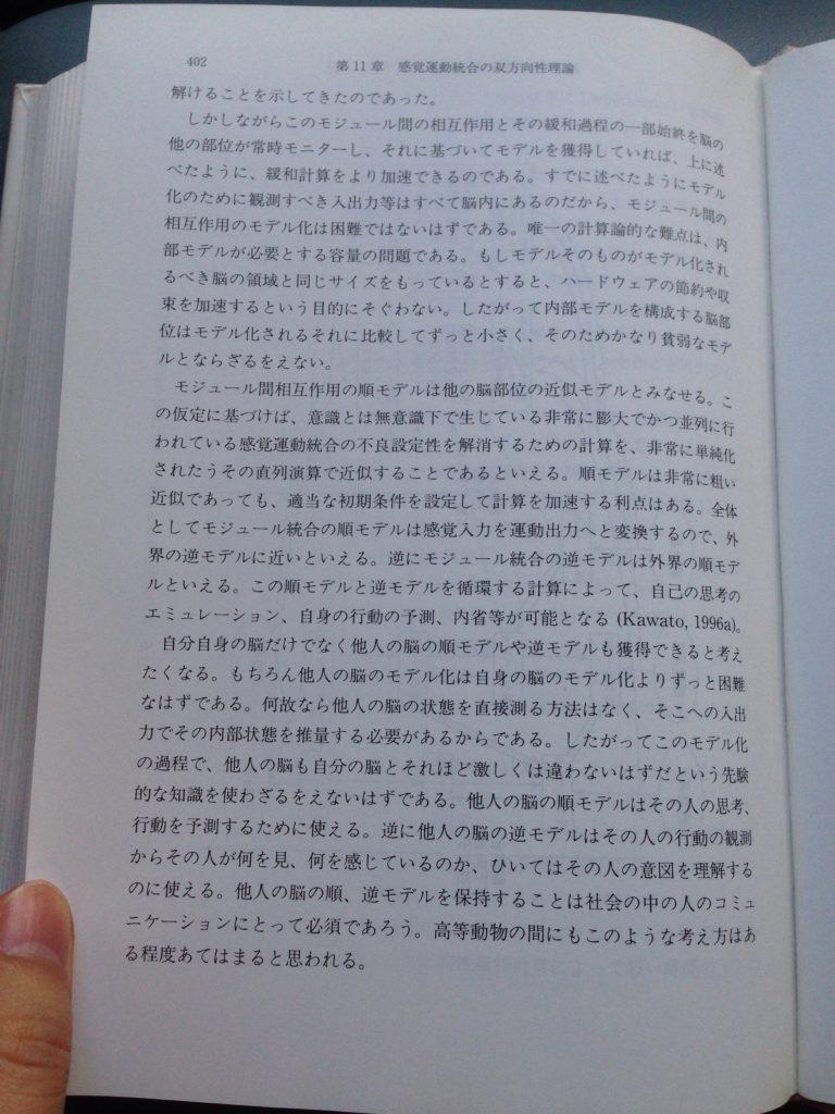 川人402