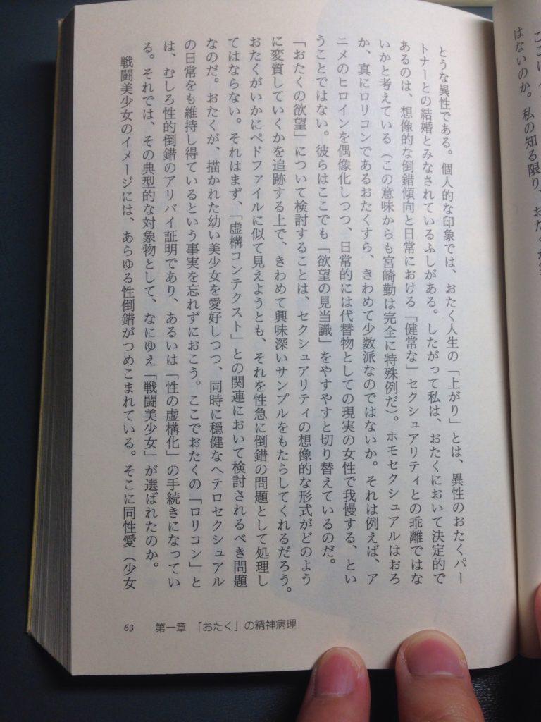 齋藤c63