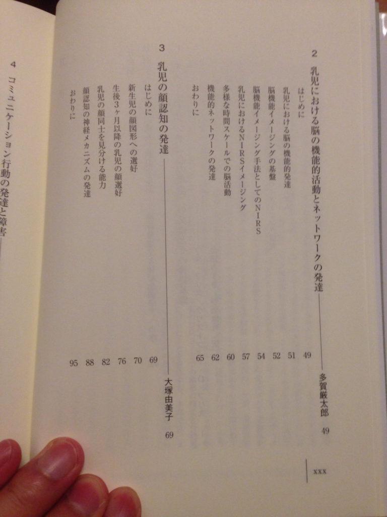 苧阪b69~96