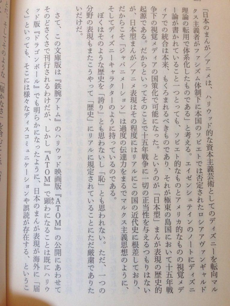 大塚g296