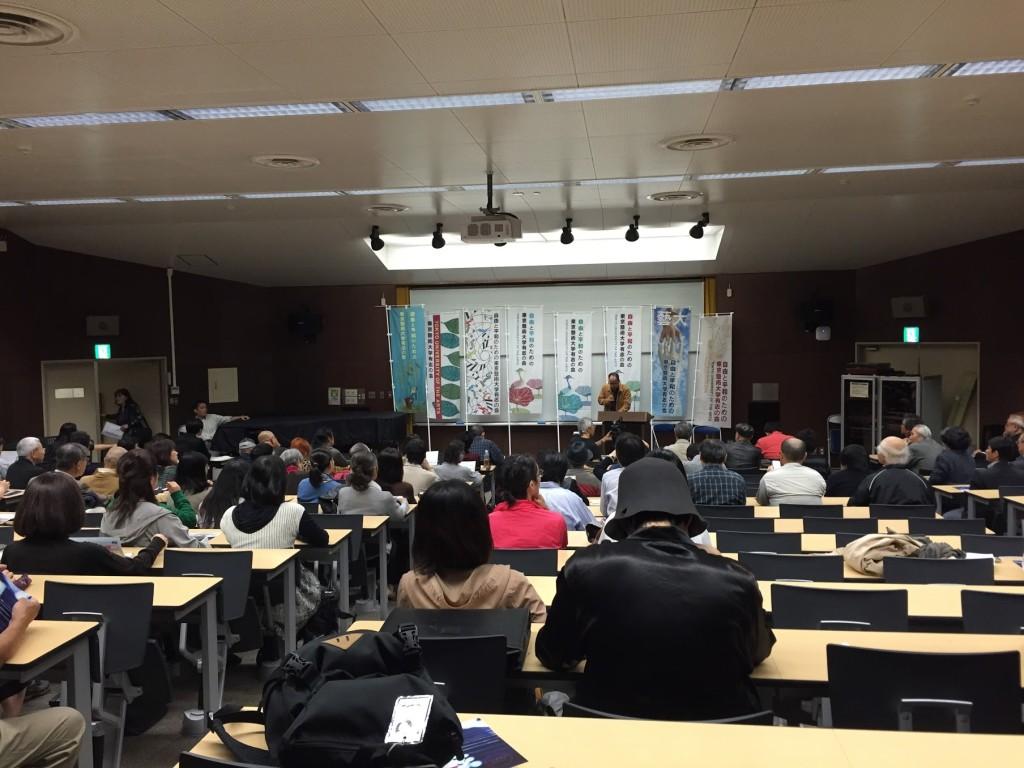 愛と平和を愛する東京芸術大学有志の会