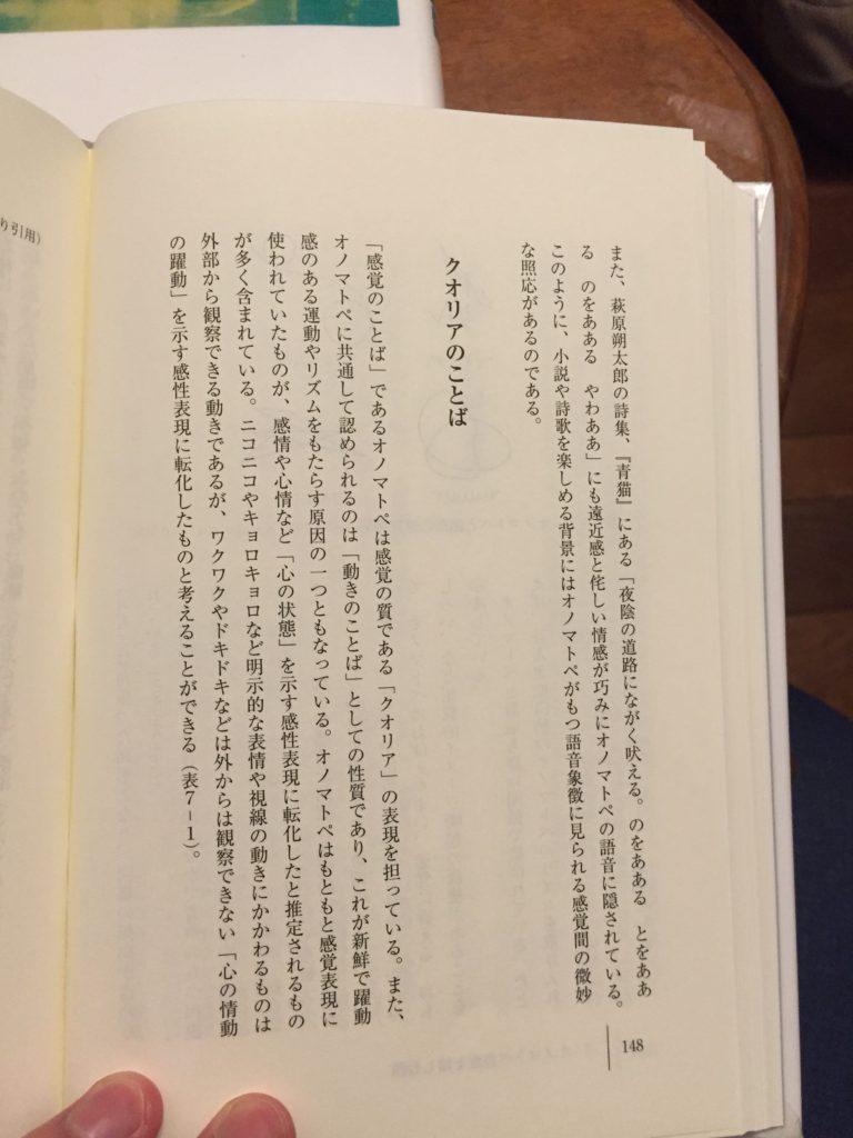 苧阪a148