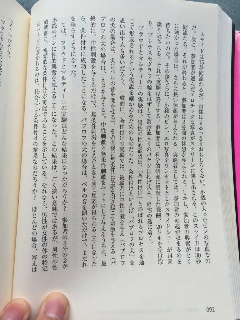 オーガス&ガタム92