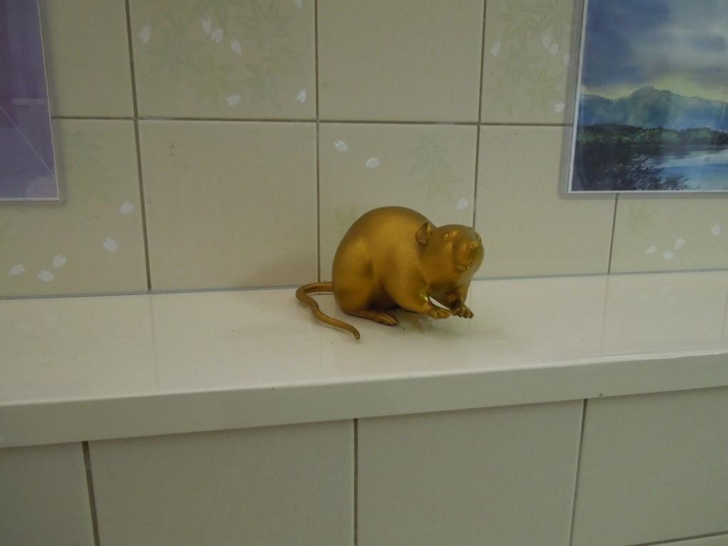 金色のネズミちゃん!