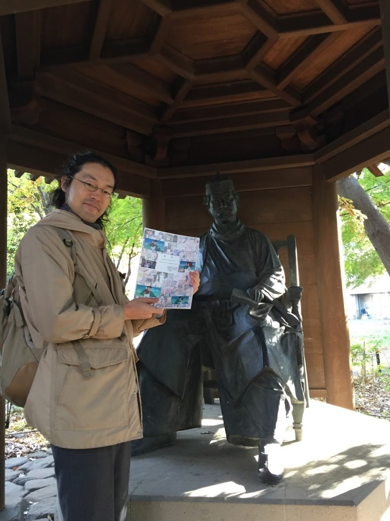 まずは大変お世話になった岡倉天心先生にご報告です。