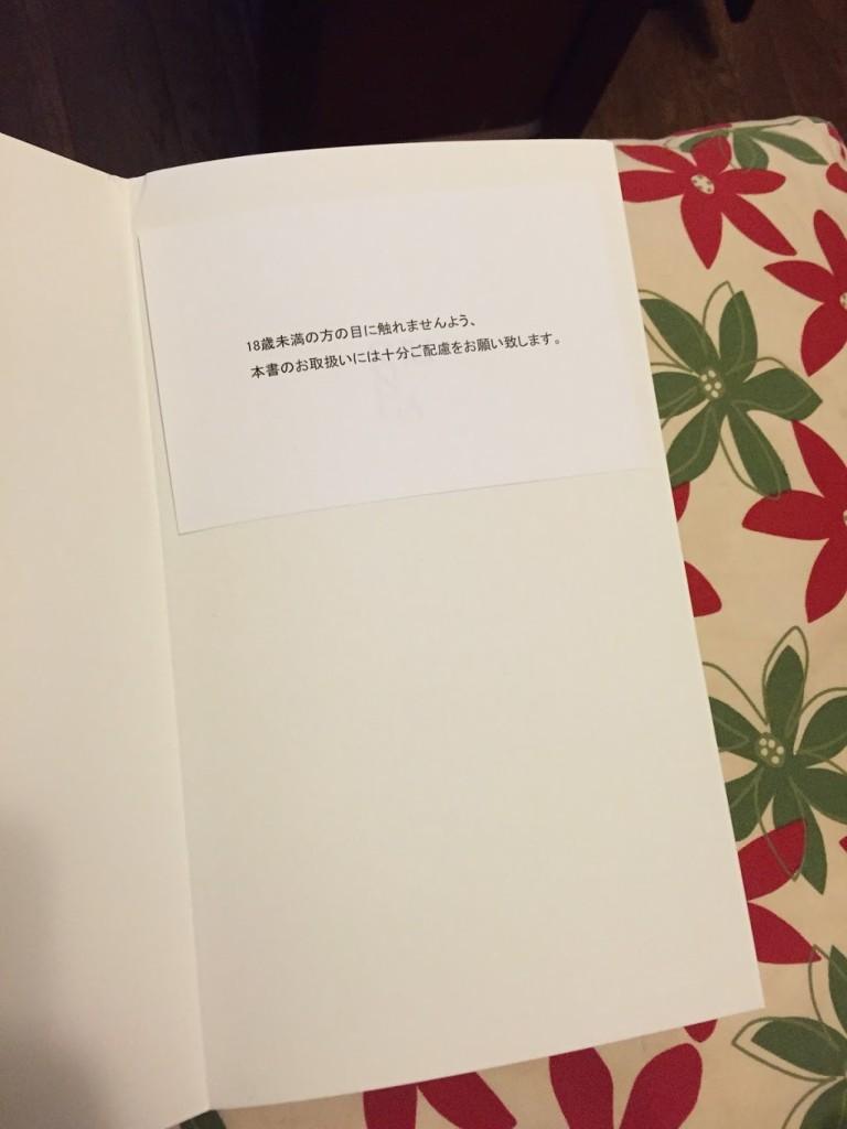 ページを開くと、、、