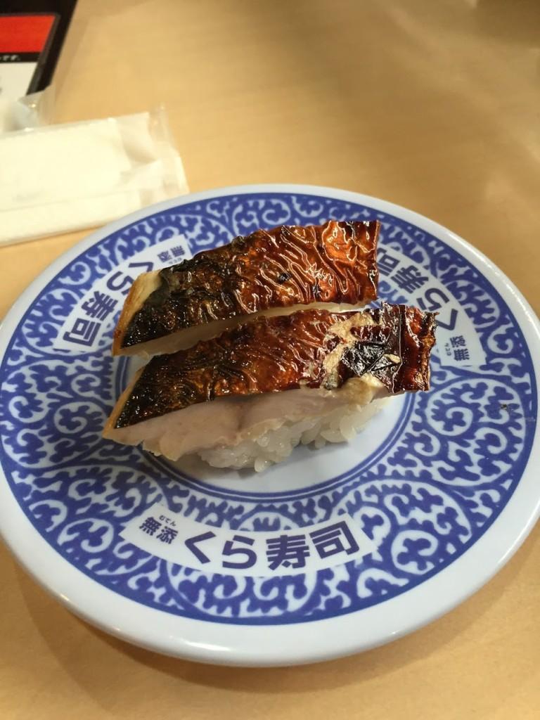 肉厚の焼き鯖から行きました