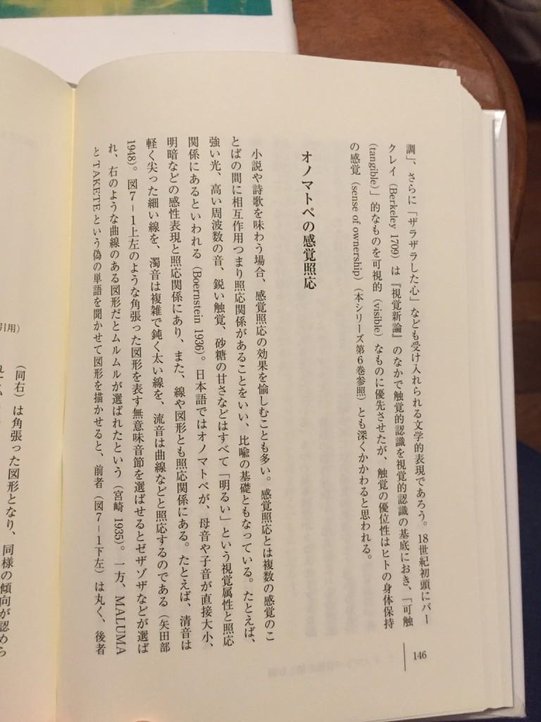 苧阪p146