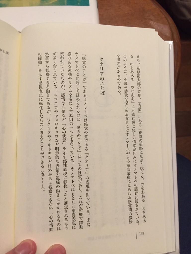 苧阪p148