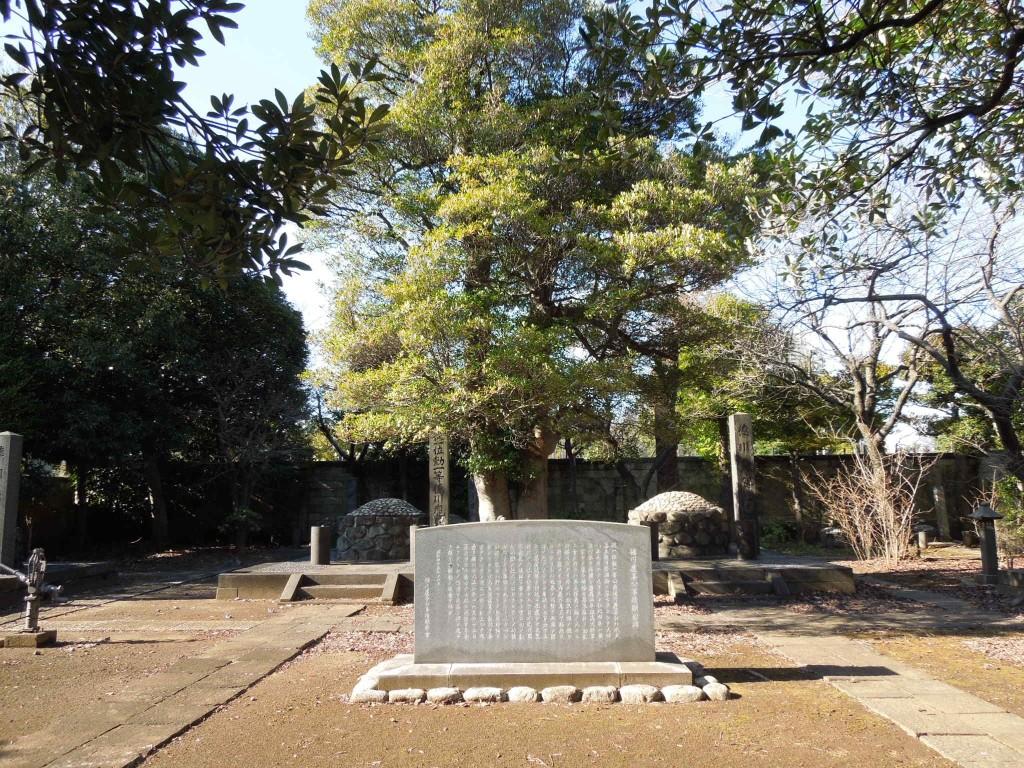 徳川慶喜公のお墓