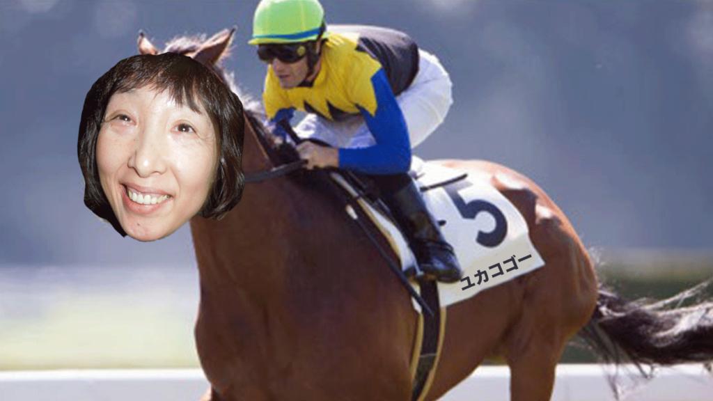 マエムキユカコゴー